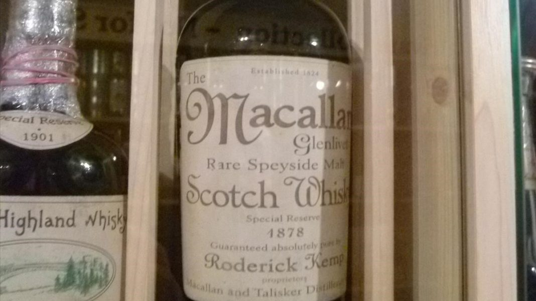 whisky macallan 1878
