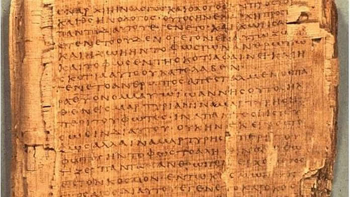 papiro 66