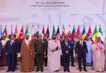 Primera reunión de la Alianza Militar Islámica contra el Terrorismo (IMAFT) en Arabia