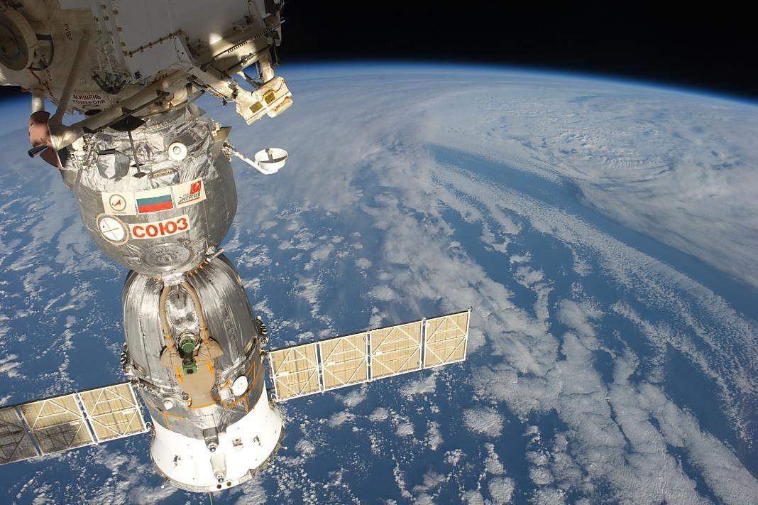 estación espacial+1 Internacional