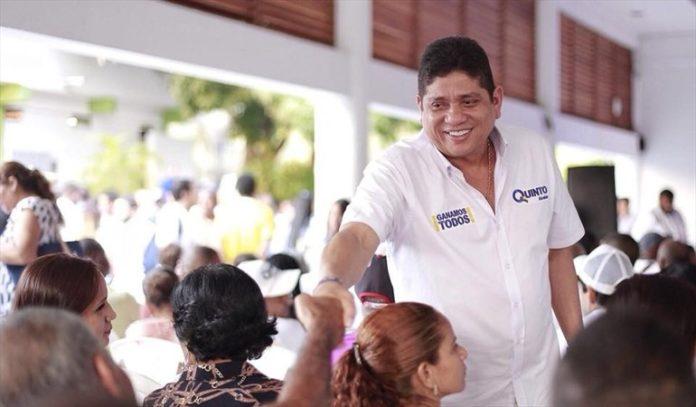 Antonio Quinto Guerra Varela