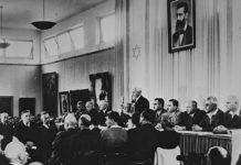 D. Ben-Gurion lee la Declaración de Independencia+1