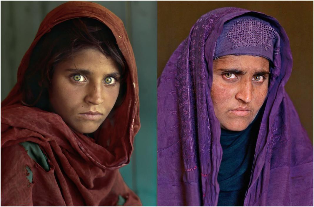 nina afgana
