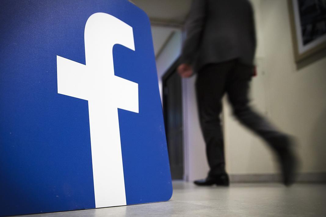 hacker facebook+1