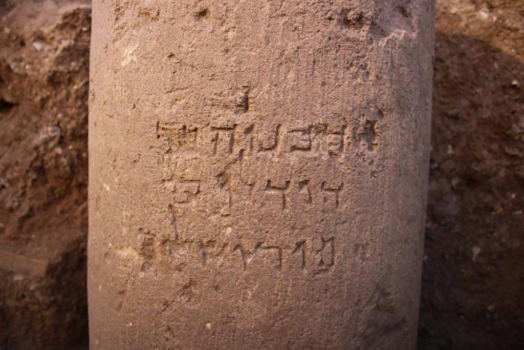 Yerushalayim+1