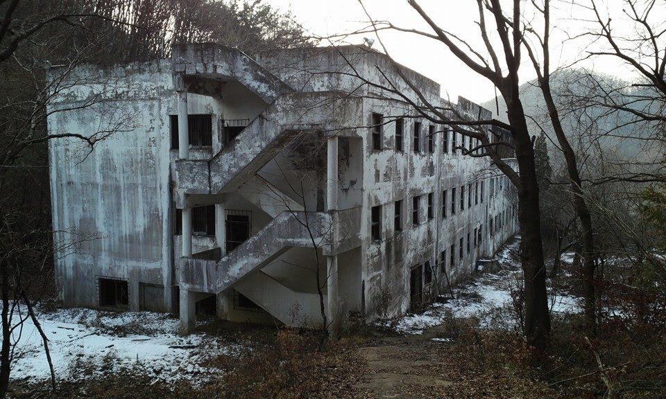 El hospital psiquiatríco de Gonjiam: